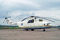 Helicopter-DataBase Photo ID:10600 Mi-26T Moscow government - Moscow Aviation Centre RA-06285 cn:34001212511