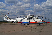 Helicopter-DataBase Photo ID:10601 Mi-26T Moscow government - Moscow Aviation Centre RA-06285 cn:34001212511