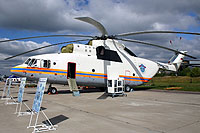 Helicopter-DataBase Photo ID:18058 Mi-26T Moscow government - Moscow Aviation Centre RA-06285 cn:34001212511