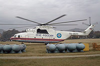 Helicopter-DataBase Photo ID:17791 Mi-26T EMERCOM of Russia RA-06291 cn:34001212615