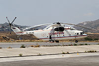 Helicopter-DataBase Photo ID:14943 Mi-26TS Scorpion Air Ltd. RA-06295 cn:071217