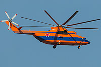 Helicopter-DataBase Photo ID:16246 Mi-26 Russian Air Force 71 red