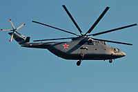 Helicopter-DataBase Photo ID:12810 Mi-26 Russian Air Force 87 blue cn:34001212630