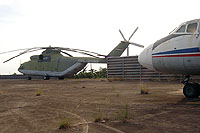 Helicopter-DataBase Photo ID:1239 Mi-26T Lao People's Democratic Republic Air Force RDPL-34069 cn:34001212506