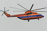 Helicopter-DataBase Photo ID:16150 Mi-26 Russian Aerospace Force RF-04419 cn:34001212654
