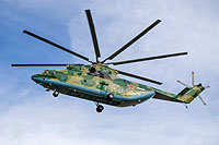Helicopter-DataBase Photo ID:14965 Mi-26 Federal Border Guard Service RF-06053 cn:34001212315