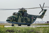 Helicopter-DataBase Photo ID:15862 Mi-26T Federal Border Guard Service RF-06054 cn:34001212473
