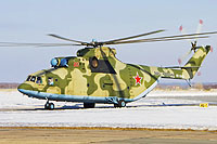Helicopter-DataBase Photo ID:15455 Mi-26 Russian Air Force RF-13455 cn:34001212639