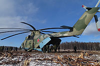 Helicopter-DataBase Photo ID:15385 Mi-26 Russian Air Force RF-13657