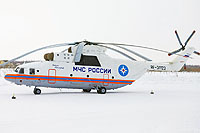 Helicopter-DataBase Photo ID:7771 Mi-26T FGUAP MChS ROSSII RF-31123 cn:34001212491