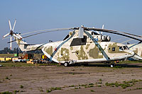 Helicopter-DataBase Photo ID:16763 Mi-26 Russian Air Force RF-93094 cn:34001212488