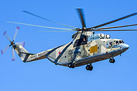 Helicopter-DataBase Photo ID:17199 Mi-26 Russian Air Force RF-93130 cn:34001212497
