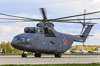 Helicopter-DataBase Photo ID:15113 Mi-26 Russian Air Force RF-95571 cn:066211