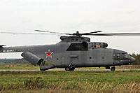 Helicopter-DataBase Photo ID:13003 Mi-26T Russian Air Force RF-95572 cn:34001212529