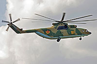 Helicopter-DataBase Photo ID:639 Mi-26 Kazakhstan air force 91 yellow cn:34001212413