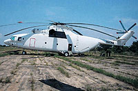 Helicopter-DataBase Photo ID:16624 Mi-26T Royal Cambodian Air Force MH-268 cn:34001212478
