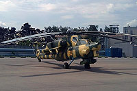 Helicopter-DataBase Photo ID:7743 Mi-28A Museum Lyubertsy-Panki 032 yellow