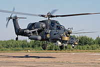 Helicopter-DataBase Photo ID:13077 Mi-28N Russian Air Force 49 yellow cn:34012843259