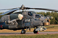 Helicopter-DataBase Photo ID:14954 Mi-28N Russian Aerospace Force RF-95302 cn:34012843426