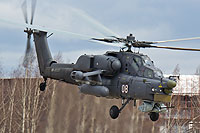 Helicopter-DataBase Photo ID:11347 Mi-28N Russian Air Force RF-95320 cn:34012843295