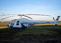 Helicopter-DataBase Photo ID:5927 Mi-34 Kobo-Coop '96 Kft. YR-XFC cn:9783001501005