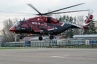 Helicopter-DataBase Photo ID:10730 Mi-38-2 MVZ Moscow Helicopter Plant 38013 cn:OP-3