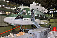 Helicopter-DataBase Photo ID:10729 Mi-38-2 MVZ Moscow Helicopter Plant 38014 cn:OP-4