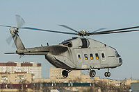 Helicopter-DataBase Photo ID:15811 Mi-38T Kazan Helicopters 38015 cn:26001