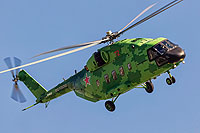 Helicopter-DataBase Photo ID:16087 Mi-38T Russian Aerospace Force RF-04529 cn:26002