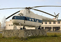 Helicopter-DataBase Photo ID:4643 Mi-4 ARZ No 404 Yekaterinburg CCCP-06119 cn:1679