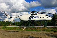 Helicopter-DataBase Photo ID:918 Mi-6A UTair Aviation RA-21046 cn:0656