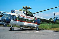 Helicopter-DataBase Photo ID:219 Mi-8T Azerbaijan Airlines 4K-25152 cn:99047749