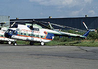 Helicopter-DataBase Photo ID:4442 Mi-8T Azerbaijan Airlines 4K-24596 cn:98839439