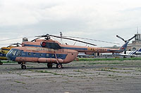 Helicopter-DataBase Photo ID:11957 Mi-8T AISI 4L-24667 cn:9815727