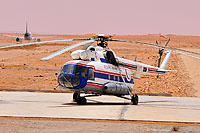 Helicopter-DataBase Photo ID:13619 Mi-8T Libyan Air Force 055