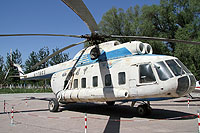 Helicopter-DataBase Photo ID:10317 Mi-8PS Civil Aviation Museum B-7803 cn:20213