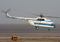 Helicopter-DataBase Photo ID:5043 Mi-8T Qingdao Helicopter Aviation Company B-7826 cn:99357492