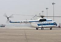 Helicopter-DataBase Photo ID:5044 Mi-8T Qingdao Helicopter Aviation Company B-7826 cn:99357492