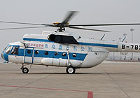 Helicopter-DataBase Photo ID:5045 Mi-8T Qingdao Helicopter Aviation Company B-7826 cn:99357492