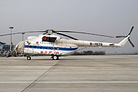 Helicopter-DataBase Photo ID:14210 Mi-8T Xinjiang Kaiyuan General Aviation Company B-7829 cn:99257317
