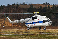 Helicopter-DataBase Photo ID:14222 Mi-8T Xinjiang Kaiyuan General Aviation Company B-7829 cn:99257317