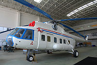 Helicopter-DataBase Photo ID:1428 Mi-8PS Civil Aviation College Guangzhou  cn:20216