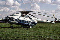 Helicopter-DataBase Photo ID:7504 Mi-8PS CRYSTAL CCCP-13337 cn:2839