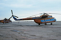 Helicopter-DataBase Photo ID:17036 Mi-8T Aeroflot CCCP-22683 cn:8141