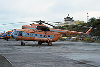 Helicopter-DataBase Photo ID:16213 Mi-8T Aeroflot (Soviet Airlines) CCCP-22696 cn:8155