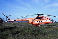 Helicopter-DataBase Photo ID:16216 Mi-8T Aeroflot CCCP-22876 cn:98415772