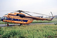 Helicopter-DataBase Photo ID:4444 Mi-8T Aeroflot (Soviet Airlines) CCCP-24015 cn:99150857