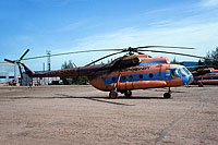 Helicopter-DataBase Photo ID:16219 Mi-8T Aeroflot (Soviet Airlines) CCCP-24240 cn:98730805
