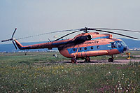 Helicopter-DataBase Photo ID:16217 Mi-8T Aeroflot (Soviet Airlines) CCCP-24250 cn:98730968
