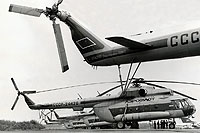 Helicopter-DataBase Photo ID:6363 Mi-8T Aeroflot (Soviet Airlines) CCCP-24420 cn:98625342